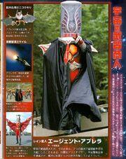 Rainian Agent Abrella full profil magazine