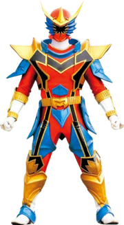 Red Dragon Fire Ranger without wings
