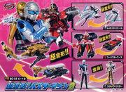 TSG GP BM2