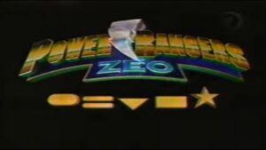 Zeo Serial logo