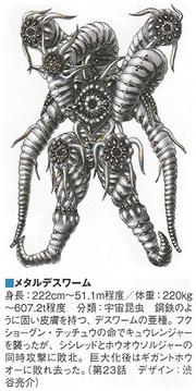 Metaldeathworm