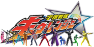 12 Kyuranger with Pegasus ShishiRed