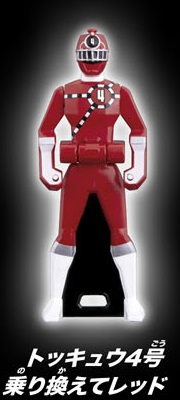 ToQ 4 Red Ranger Key