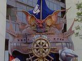 Capitaine Mutiny