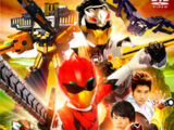 Ep. 35: The Zyuohgers Last Day