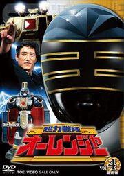 Ohranger DVD Vol 4