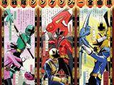 Ikkan Kenjō! Shinken Gold