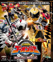 Go-Onger Blu-ray Volume 2