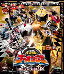 Go-Onger Blu-ray Volume 2