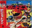 Jetman Game Boxart