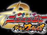 Shuriken Sentai Ninninger: Game de Wasshoi!!
