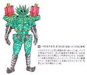 Bara Cactus 2 concept art