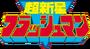 Logo-flashman