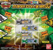 Brave Dinocell Set 02