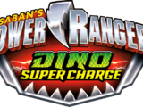 Power Rangers Dino Super Charge (toyline)