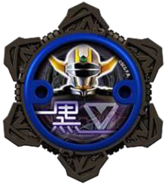 Magna Defender Ninja Power Star