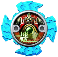 Thunder Megazord Ninja Power Star