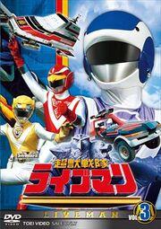 Liveman DVD Vol 3