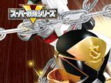 X Emperor M.A.X Power