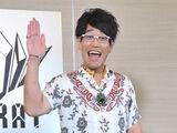 Muryou Hakataminami