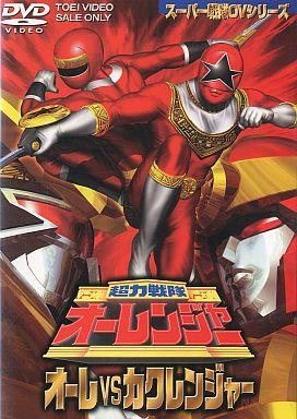 power rangers zeo episode guide