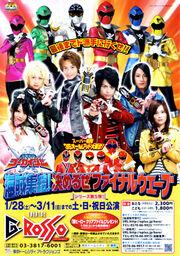Gokai show 04