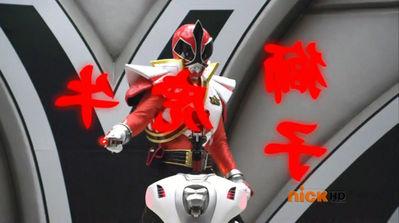 Image Ss Red Zord Symbols Jpg Rangerwiki Fandom Powered By Wikia