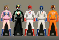 Battle Fever Ranger Keys