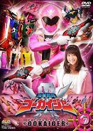 Gokaiger DVD Vol 7
