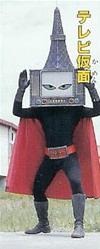 TV Mask