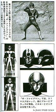 X1 mask design
