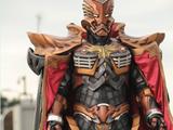Damaras (Super Megaforce)