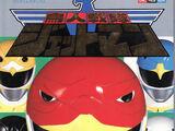 Super Sentai Books
