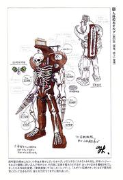 Humanbodyspecimenorgconcept