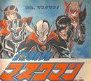 Hikari Sentai Maskman (manga)