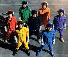 Eight Ranger