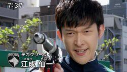 Sen-chan Kyuranger