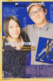 Yuki Yamada and Yoshifumi Oshikawa