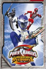 Power Rangers Operation Overdrive (song)