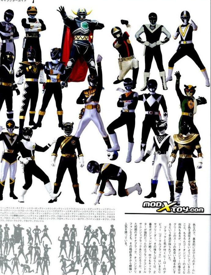 Category:Sentai Black | RangerWiki | FANDOM powered by Wikia