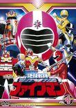 Fiveman DVD Vol. 4 v2