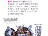 Quester Robo Radial