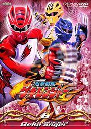 Gekiranger DVD Vol 6