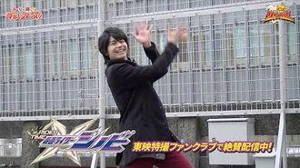 多和田任益でケボーンダンス!
