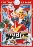 Gorenger DVD Vol 1