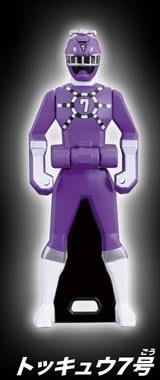 ToQ 7 Ranger Key