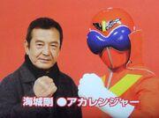 AkaRanger Promopic 199 Heroes
