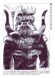 Devilmonger
