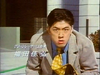GSC Minoru