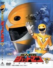 Jetman DVD Vol 3